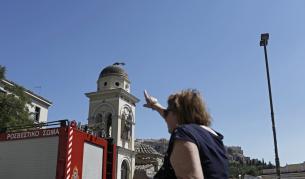 <p>Серия <strong>вторични трусове</strong> в Гърция, <strong>двама ранени</strong></p>