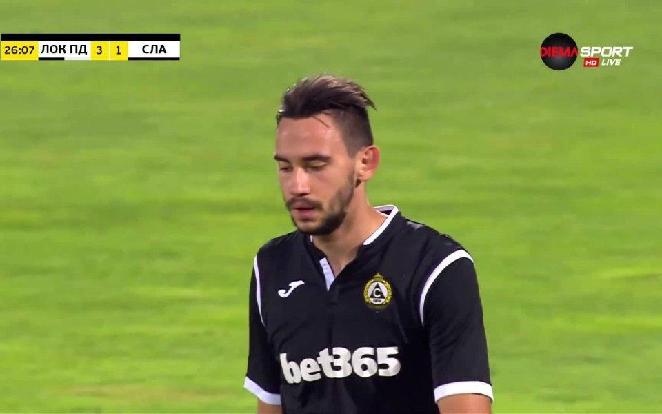 В 27-ата минута Локомотив Пловдив отбеляза и трети гол в