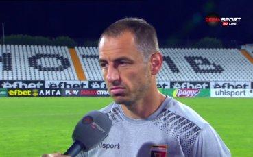 Илиев: За дефанзивен отбор 3 гола е добре, раздадохме се напълно