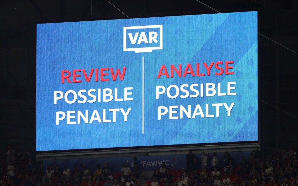 Отложиха въвеждането на ВАР в Лига Европа
