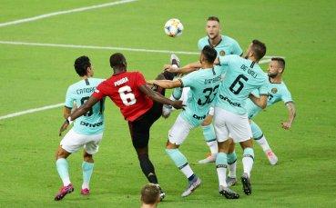 Юнайтед сломи и Интер, Лукаку отново не игра