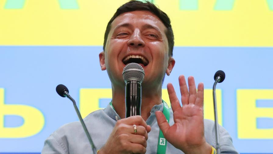 Володимир Зеленски