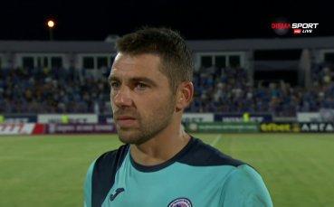 Христо Иванов: Знаем, че сме добър отбор