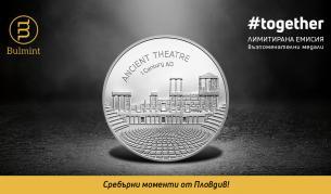 """Пускат сребърна колекция с 5 културни символа на Пловдив, медалът """"Античен театър"""" се разграбва скоростно"""