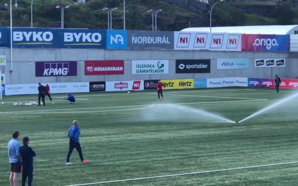 22-кратният шампион на Исландия - Валур, направи официалната си тренировка