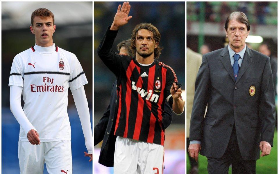 Трето поколение Малдини с екипа на Милан