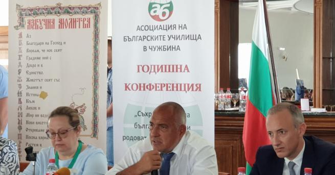 България Борисов: Обратната миграция се случва при по-добри условия за
