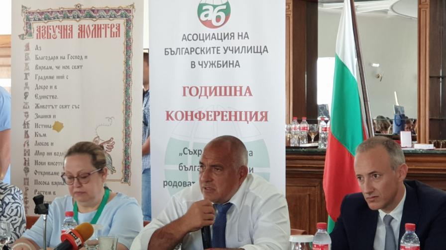 Борисов: Обратната миграция се случва при по-добри условия за живот