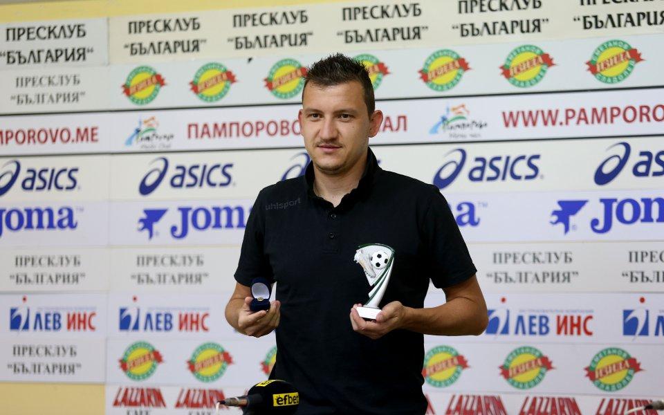 Звездата на Ботев (Пловдив) Тодор Неделев изтри поста си във
