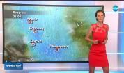 Прогноза за времето (29.07.2019 - централна емисия)