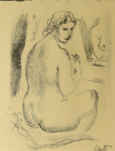 Рисунки колекция Иван Радев