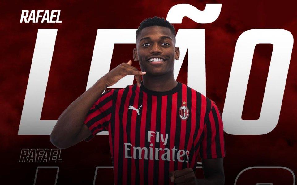 Сделка: Милан хвърли 35 милиона и взе нападател