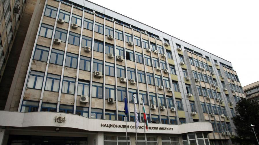 Сградата на НСИ