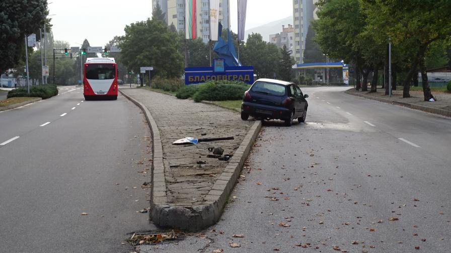 57-годишна жена самокатастрофира в Благоевград, шофирала пияна