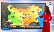 Прогноза за времето (03.08.2019 - централна емисия)