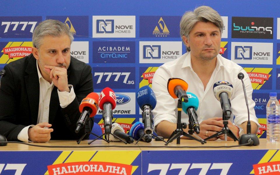 Левски гледа футболисти в Румъния и Хърватия