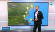 Прогноза за времето (08.08.2019 - обедна емисия)