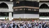 <p>Милиони <strong>мюсюлмани</strong> започват ежегодния <strong>Хадж</strong></p>