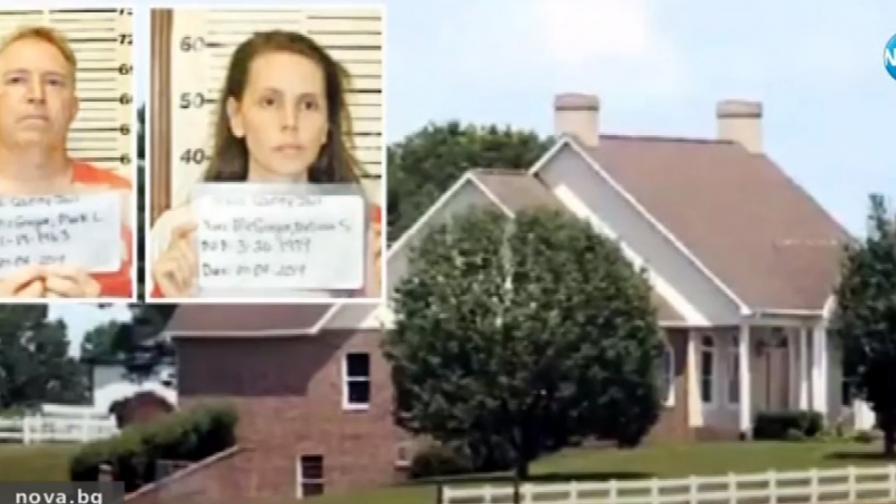 Българчетата в къщата на ужасите: Кой е излъгал