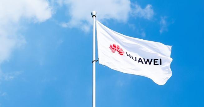 Снимка: САЩ добавиха 46 филиала на Huawei към черния списък