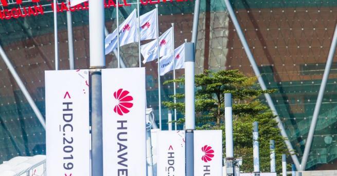 Технологии Huawei спасява бизнеса си с мащабна реорганизация Основателят на