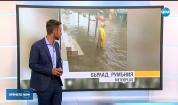 Прогноза за времето (09.08.2019 - централна емисия)