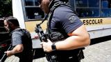 Стрелба в бразилски бар, петима убити