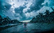 Дъжд и облаци днес, в планините и гръмотевици