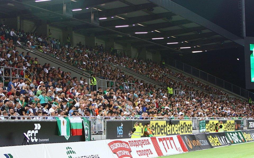 ПФК Лудогорец напомня, че днес стартира свободната продажба на билетите