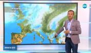 Прогноза за времето (12.08.2019 - обедна емисия)