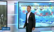 Прогноза за времето (13.08.2019 - обедна емисия)