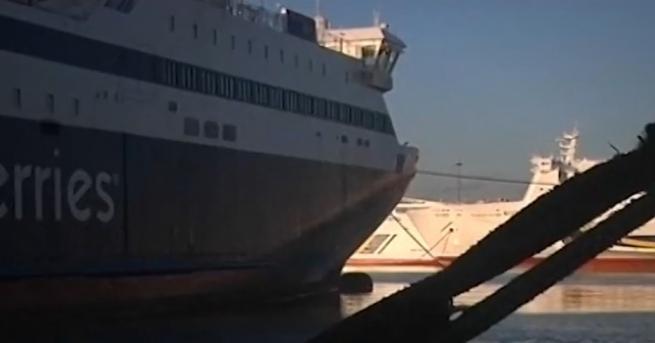 Свят Кога ще спасят българите от Самотраки Изпратеният фериботен кораб