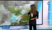 Прогноза за времето (14.08.2019 - централна емисия)