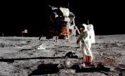 Кацането на Луната на Аполо 11