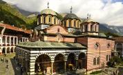 <p>Отбелязваме успение на<strong> небесния покровител</strong> на българите</p>