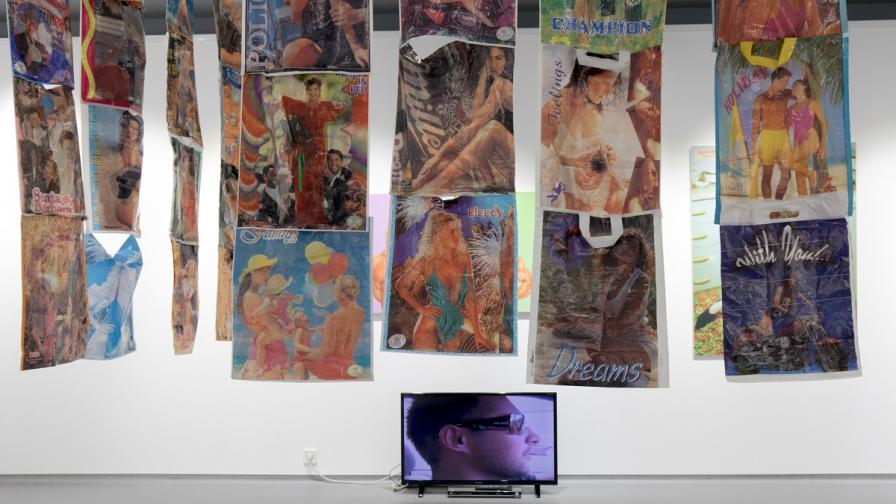 <p><strong>Записки и бележки под линия:</strong> прочит на съвременното изкуство в България</p>