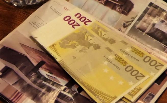 Разбиха група за разпространяване на фалшиви евро