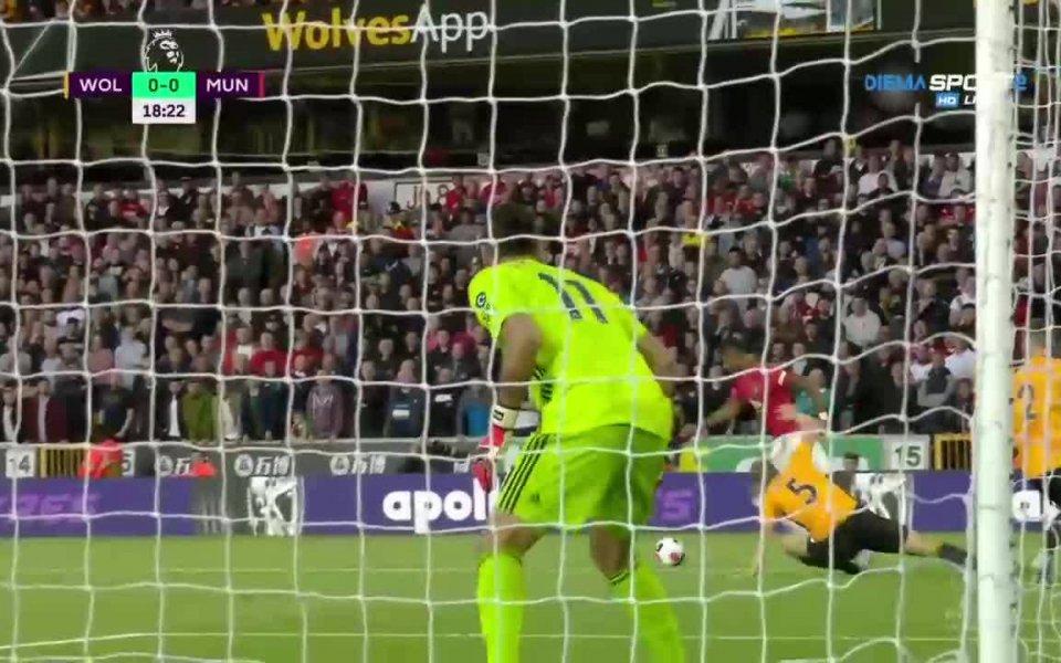 Манчестър Юнайтед се оттегли на почивка с аванс от 1:0