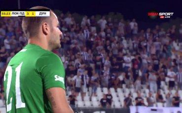 Голът на Димитър Илиев (Локо Пд) за 3:1 в мрежата на Дунав