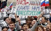 В Русия: Участваш в протест, взимат ти бебето