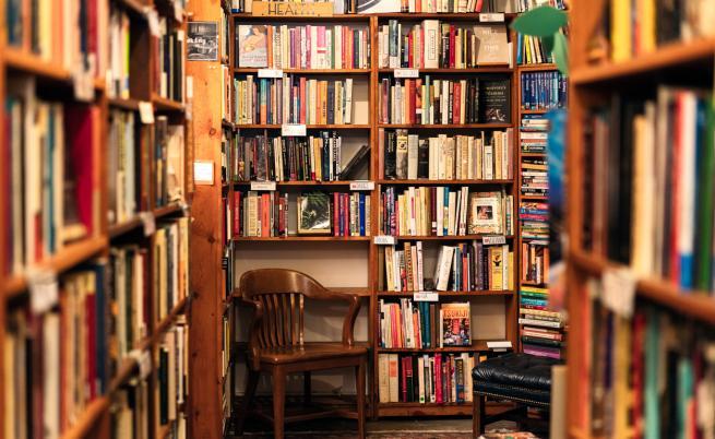Книгите, които задължително трябва да имаме вкъщи