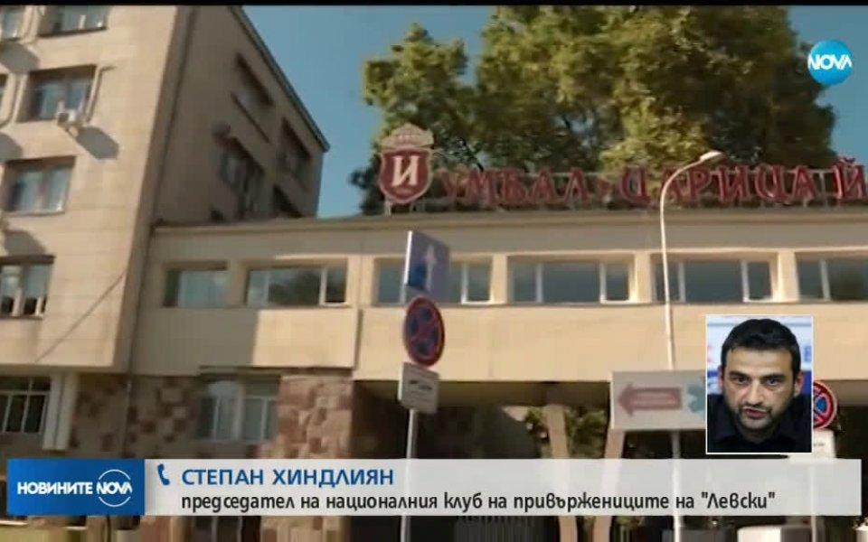 Шефът на Националния клуб на привържениците на Левски Степан Хиндлиян