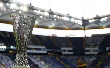 Пълният жребий за плейофния кръг в Лига Европа