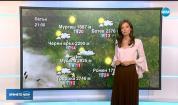 Прогноза за времето (23.08.2019 - обедна емисия)