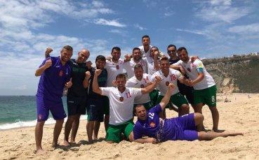 България с Азербайджан, Чехия и Румъния на Евролигата по плажен футбол
