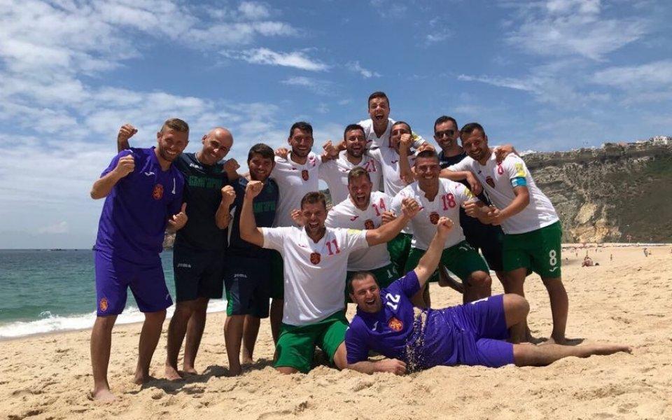 Националният отбор на България по плажен футбол научи своите съперниците