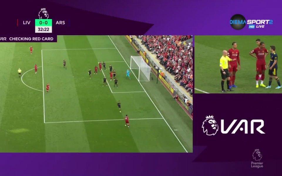 Ливърпул води с 1:0 на Арсенал след 45 минути игра