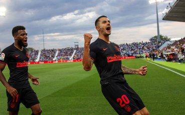 Атлетико отново победи без много напрягане