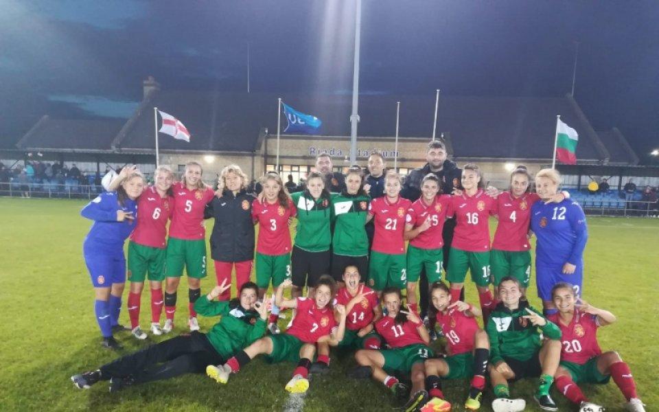 България с победа и равенство в Северна Ирландия
