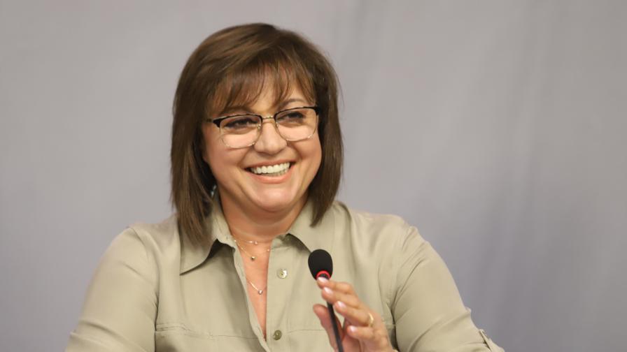БСП избира нов председател, всички кандидатури - ясни до 21 август